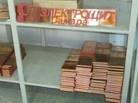 Установка диффузионной сварки, фото 9